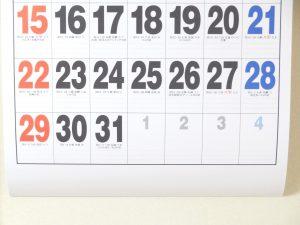 前月、翌月の月またぎで日付が書いてあるカレンダーは便利