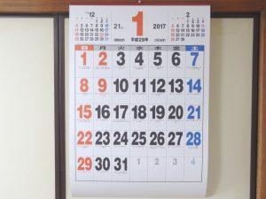 1月分が大きく表示されているカレンダー