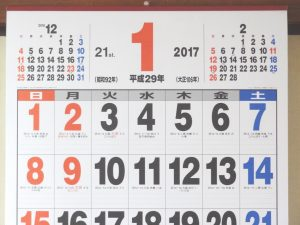 前後月だけがサブで表示されているカレンダーが便利