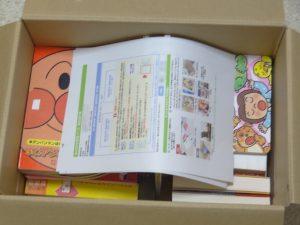 商品送付書も梱包した段ボールに入れました。