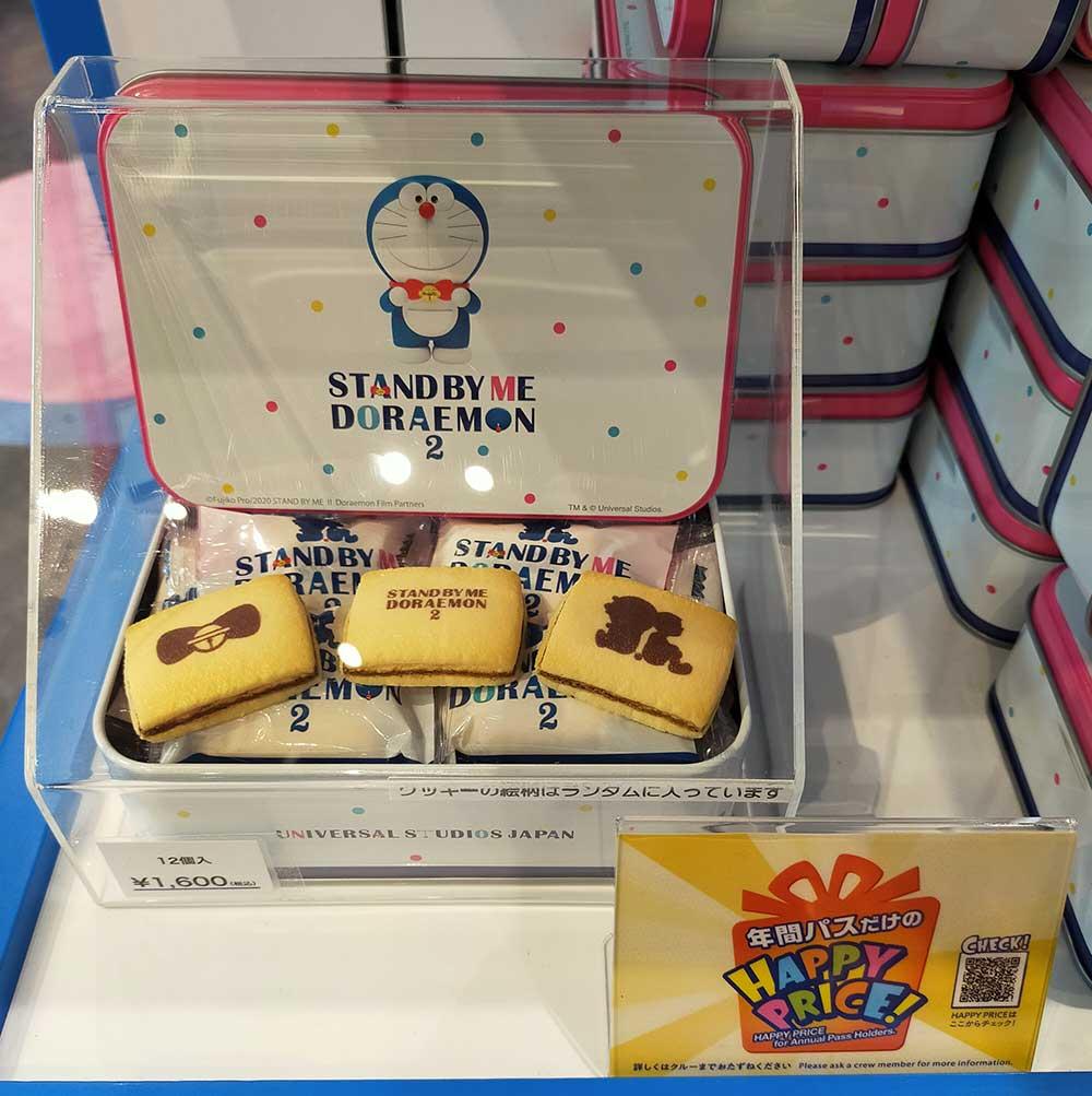 『STAND BY ME ドラえもん 2』限定ショコラサンドクッキー