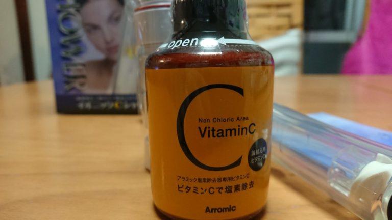 ビタミンCボトル