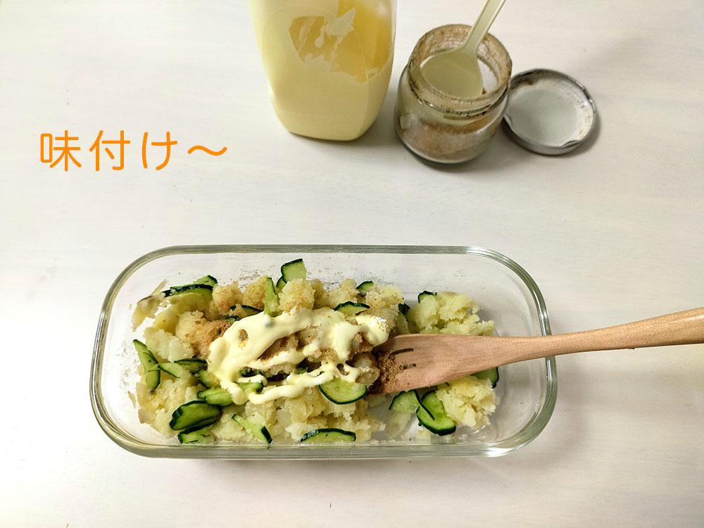 きゅうり、マヨネーズとダシダを加える(少量のダシダで味に深みが出ます)