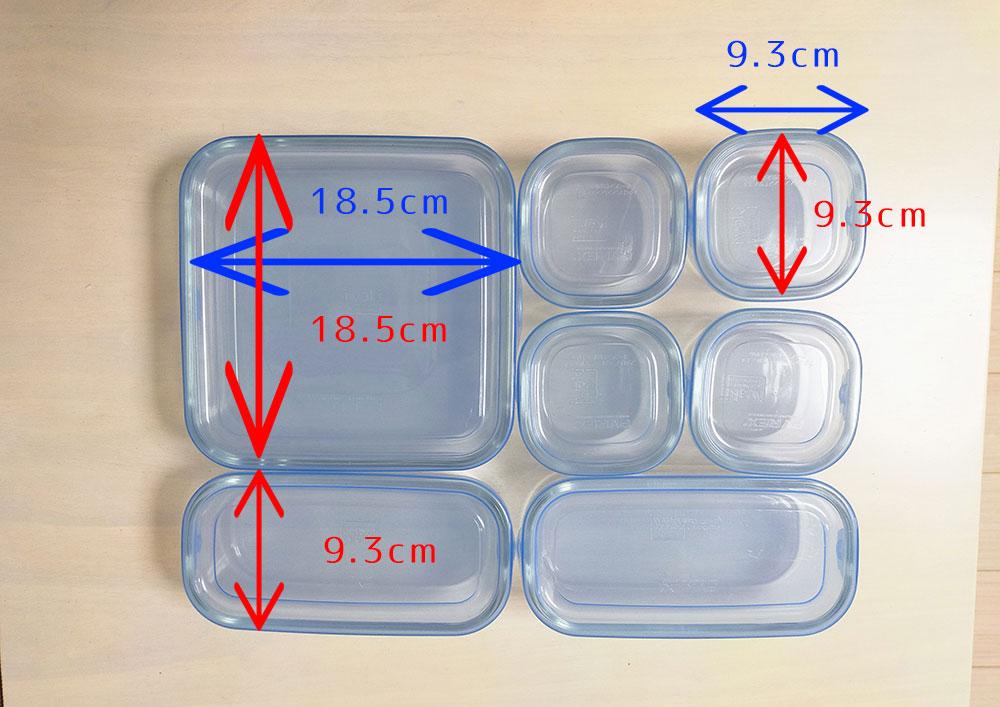 パイレックスの保存容器のサイズ